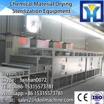 Tunnel type continuous processing microwave coffee roasting machine