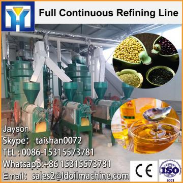 Qie Brand vegetable seeds oil refinery equipment
