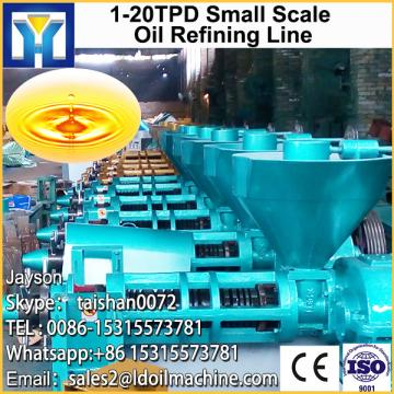 2016 new condition mini crude sunflower oil refinery for sale