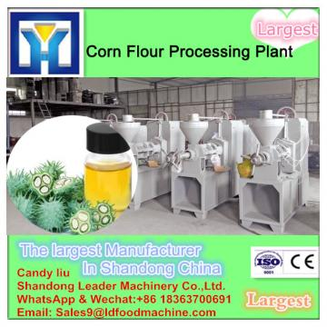 Crude vegetable oil refinery plant with high quality and professional service for past 43 years