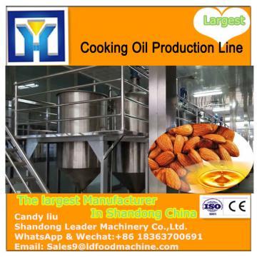 Supply soybean oil mill plant, soya oil refinery plant