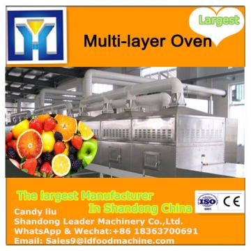 automatic high speed industrial net belt dryer