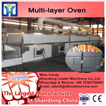 2017 hot sale China stainless steel Large Capacity Multi-layer Animal Feed Pellet Electric Dryer