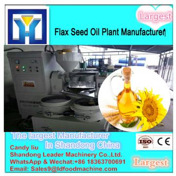 Hot press and cold press technology mustard oil plant manufacturer