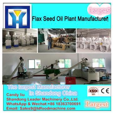 Long using life castor bean oil processing line