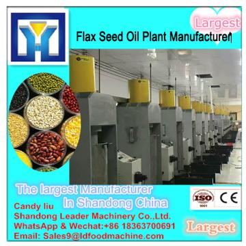 Long using life castor bean oil mill line