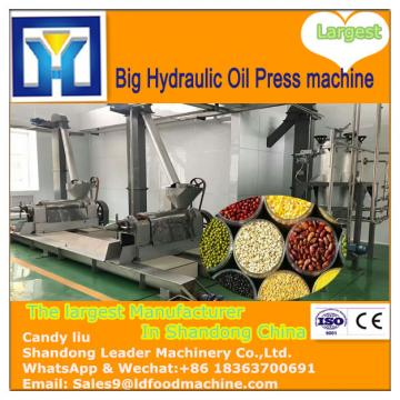 150-300kg/h automatic vacuum oil press machine with 2 oil filter buckets HJ-PR80