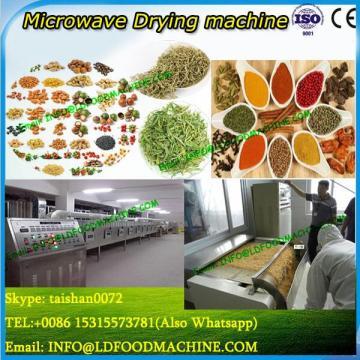 Little red shrimp microwave drying sterilization equipment