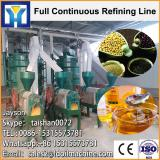 2016 Good quality vegetable seeds oil manufacturing machine