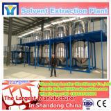 ISO, CE BV sunflower oil plant equipment