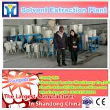 Middle capacity castor oil refining machine