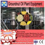 2016 New technology crude edible oil refinery machine