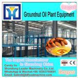 High precision Crude Oil Filter for oil processing machine, peanut oil refining machines