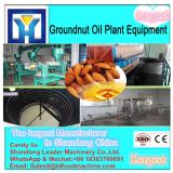 2016 New small castor oil production line