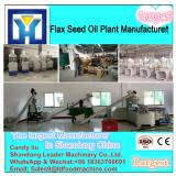 165tpd good quality castor oil processing equipment