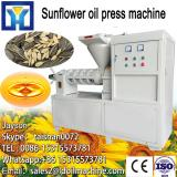 small scale sunflower oil refinery machine in LD province