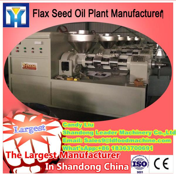285tpd good quality castor seed oil mill equipment #1 image