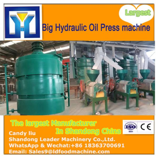 Automatic 15KG/H vacuum filter oil press machine HJ-P60 #2 image