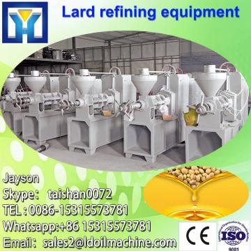 high quality palm oil processing plant with  price