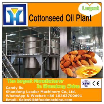 2016 hot sell oil machine walnut oil press plant