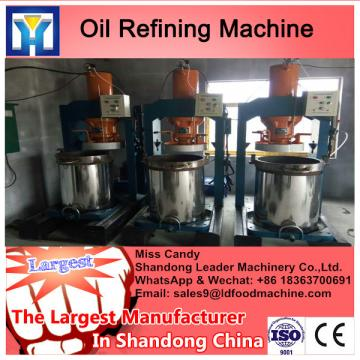 2018  Quality Instruction Provided widely used cooking oil refining machines, palm kernel & soybean oil refining machine