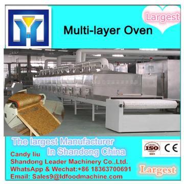 Popular Industrial Multi-layer Dryer