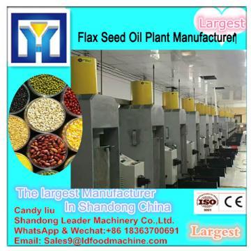 Long using life castor bean oil mill line