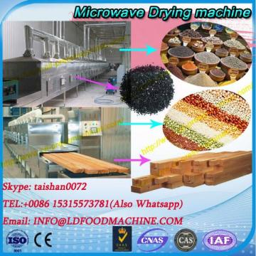 The four seasons spring microwave drying sterilization equipment