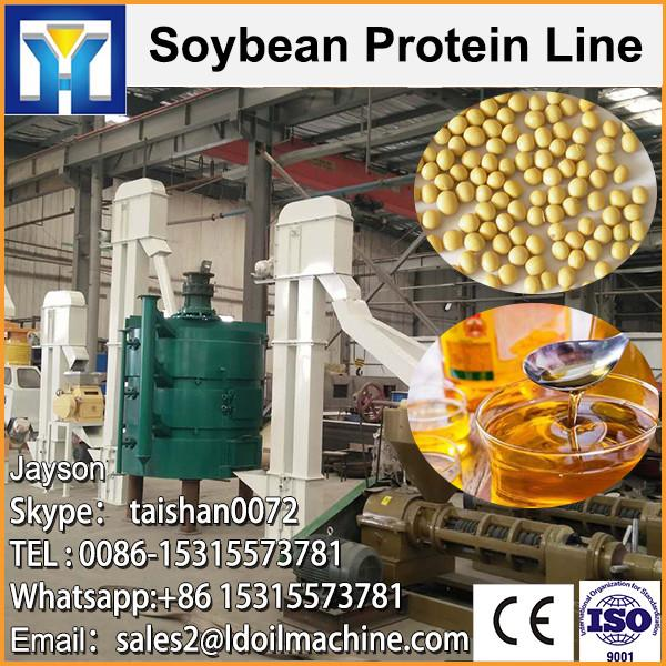 Groundnut Oil Manufacturing Process/Crude Oil Refining Plant #1 image
