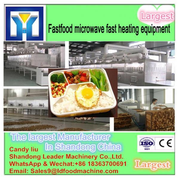 High efficiency microwave drying machine #2 image